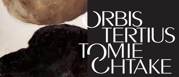 Tomie Ohtake - Orbis Tertius